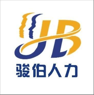 科技行业帮助员工购买社保 深圳工厂社保代理服务