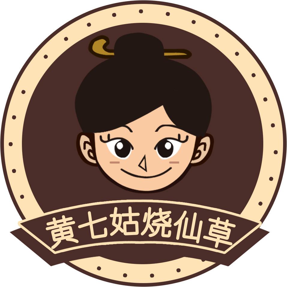 黄七姑烧仙草诚邀您加盟