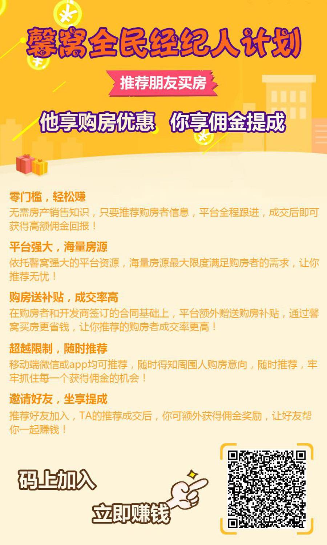 78-115㎡ 温泉墅质社区_月港官邸_馨窝网_漳州房产网