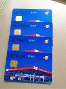 加油卡副卡回收,我们现在的业务也不断在网络线上扩张。