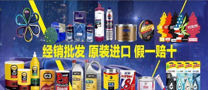 汽车油漆 汽车保养要注意更换各种油