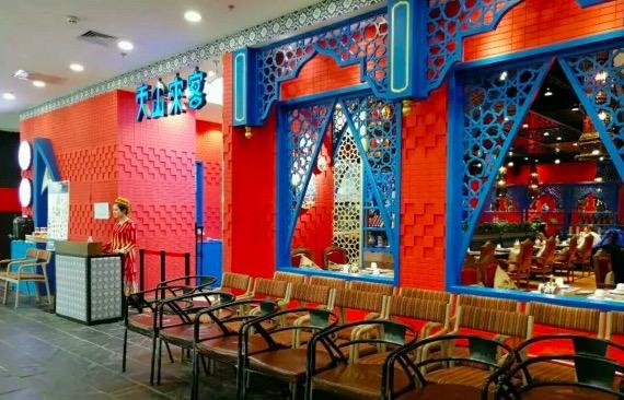 天山来客新疆菜 特色美食推荐 正宗的西域餐厅