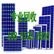 硅回收18861926626组件回收价格