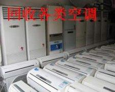 杭州二手办公桌椅回收,二手空调电脑旧货回收