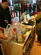 新机会:新零售[土狗小店]各省市寻找创业合伙人