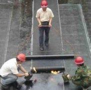湛江外墙清洗公司,湛江卫生间防水补漏,湛江水池防水补漏公司