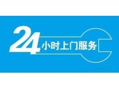 洛阳春兰空调市区(客服中心)售后服务网站咨询电话
