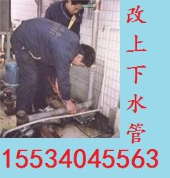 太原兴隆街专业改上下水管 维修管道阀门漏水 疏通下水道