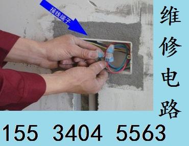 太原劲松路专业维修水管马桶漏水 安装水龙头花洒淋浴 打孔
