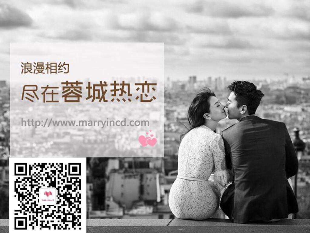 坚持诚实、纯净、严肃、高品位的婚介中心