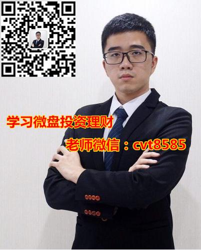 富祥新平台出入金快捷吗?怎么看K线止高点止低点?