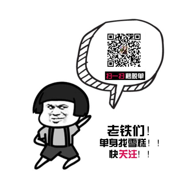 蓉城热恋网成都一流婚恋交友网站