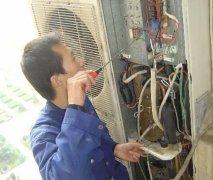 洛阳华凌空调售后服务中心—24小时报修电话