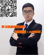 香港鸿运k线根据什么影响走势的?新手必备教程?