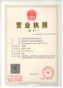 西安单位急聘暖通中高级职称 有证书联系