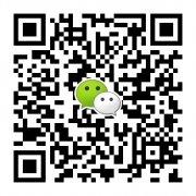 北京中医治疗癫痫