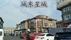 官方苏州常熟【城东星城】开发商是哪一家,成功的开发案例?