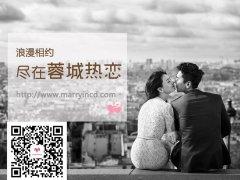 单身人士的专业婚恋服务平台