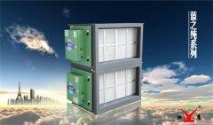 工业烟雾净化器哪个厂家的质量好?