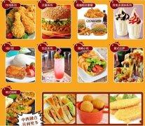 周口汉堡炸鸡加盟 线上线下相结合,价格亲民,日卖300份,月