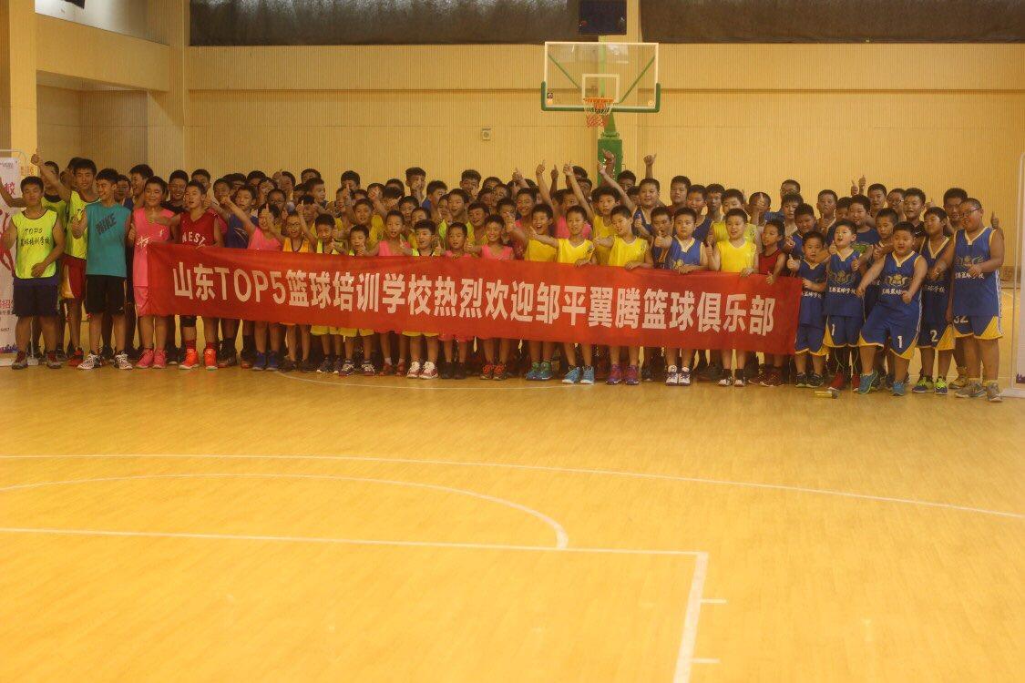 TOP5篮球俱乐部招聘