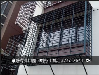 孝感专业从事 封阳台 窗纱一体门窗 不锈钢防盗网 断桥铝纱窗
