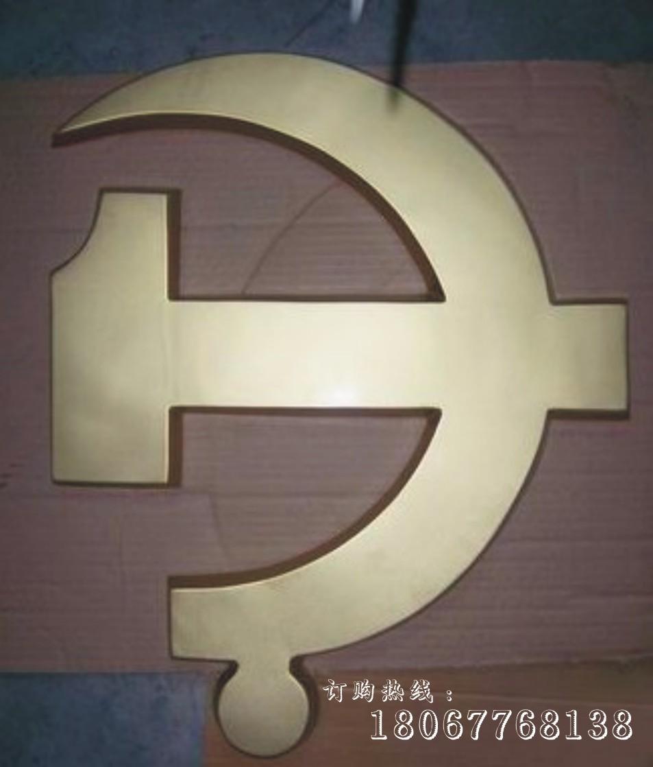 2米党徽销售 重庆党徽厂