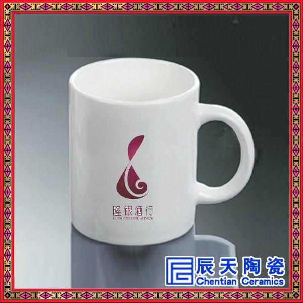 创意陶瓷咖啡杯马克杯糖果色家用牛奶杯描金动物单杯套装带盖带勺