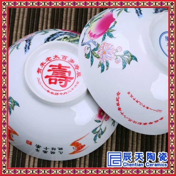 陶瓷寿碗红碗黄碗生日礼品祝寿龙凤碗烧字可定制碗勺套装饭碗