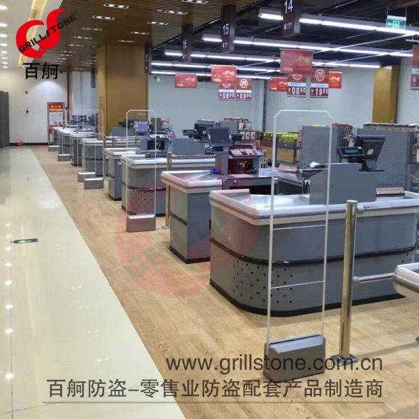 购买防盗磁扣为何选择广州百舸防盗?