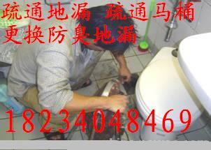 太原西客站专业维修水管 修马桶 更换水龙头 三角阀 打孔