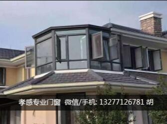 应城专业从事 封阳台 推拉门 窗纱一体门窗 断桥铝纱窗门窗