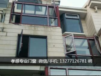 云梦专业从事 封阳台 窗纱一体门窗 断桥铝纱窗门窗 铝合金防