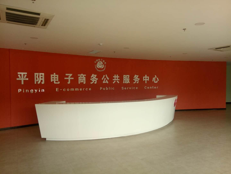 济南平阴写字楼出租首年免租金