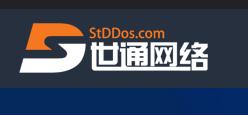 台州世通高防服务器定流畅不卡顿死扛防御定制一手资源