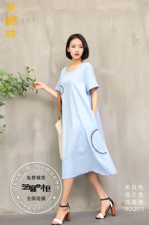 深圳格蕾斯服饰芝麻衣柜招商加盟