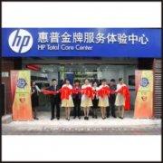 防城港惠普HP绘图仪维修中心 防城港HP绘图仪专卖