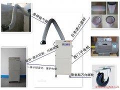 河南地区焊接烟尘净化器价格优惠到家