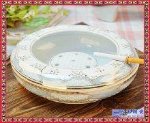 时尚实用陶瓷烟灰缸创意个性送人可定制欧式复古烟缸特价礼品