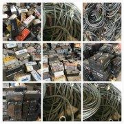 专业长期废电池回收 废电缆回收