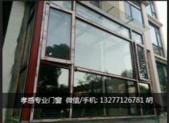 汉川专业从事 封阳台 窗纱一体门窗 断桥铝纱窗门窗 平开窗