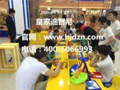 开玩具店赚钱吗?成本低,总部全程扶持,赚钱快