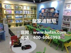 皇家迪智尼玩具加盟店,怎样经营国际知名品牌呢?