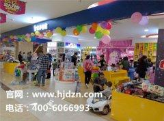 皇家迪智尼玩具店温馨提示:如何正确存放宝宝玩具?