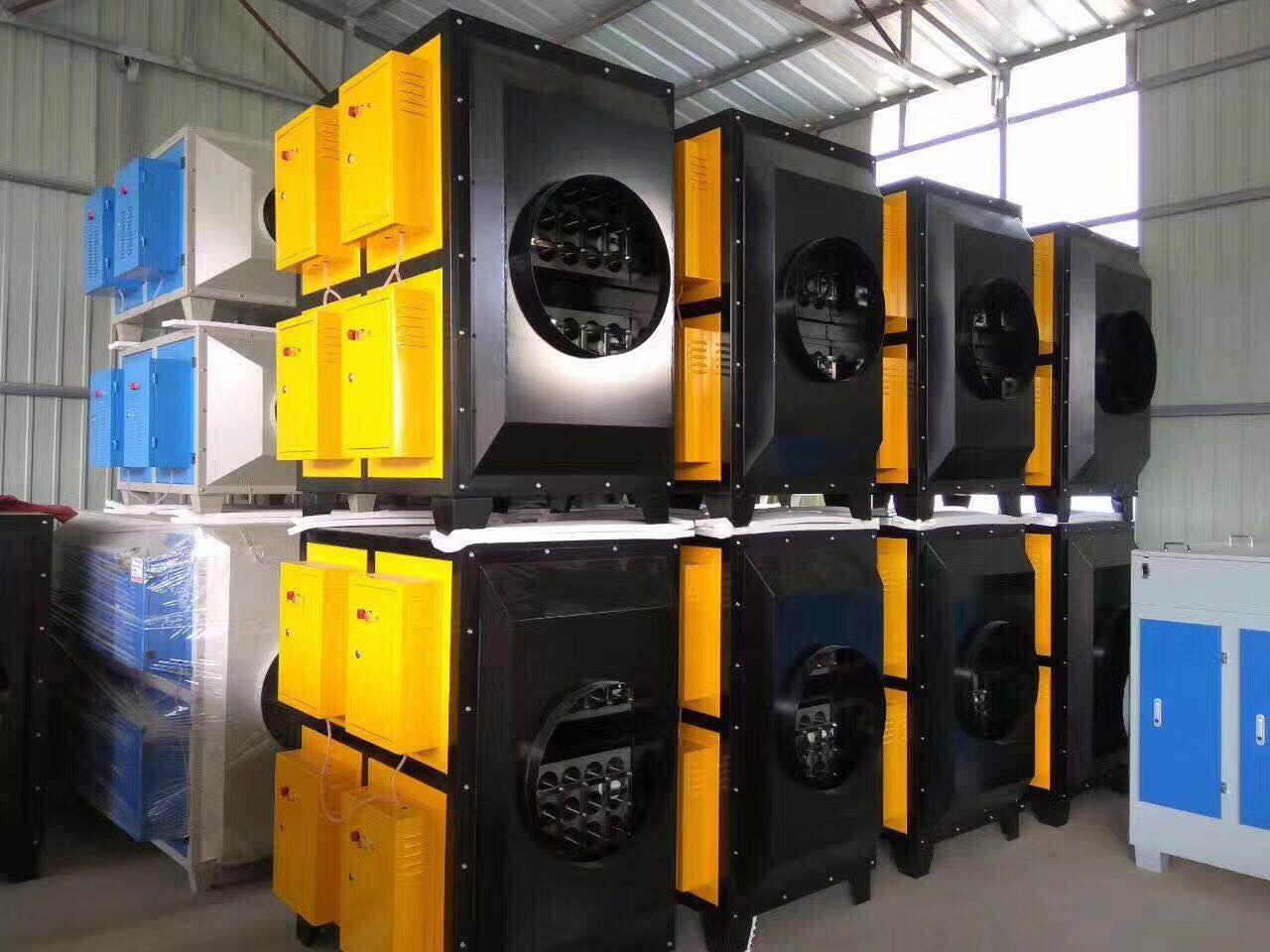 定制大型净化器低温等离子废气处理装备