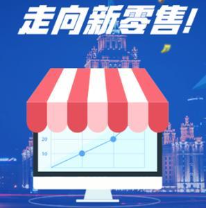 付队长返利商城系统开发源码版app