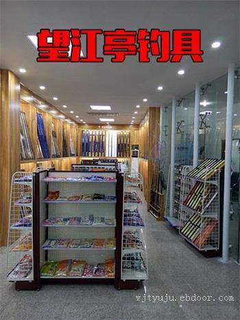 台江县渔具批发_黔东南苗族侗族自治州渔具加盟商