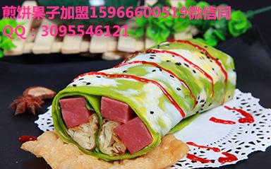 滨州摊果香煎饼果儿加盟多少钱