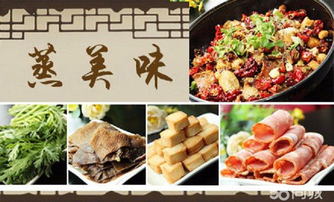 本溪快餐加盟,中式快餐+汤面+炸酱面+炖罐等复合式经营