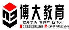 常州无锡苏州南京五年制专转本应届与非应届学生须知
